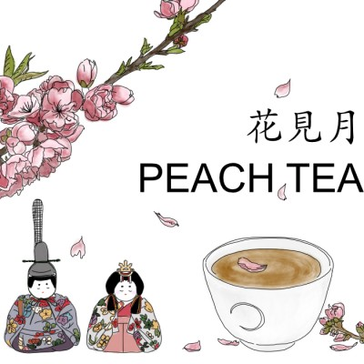 "3月のartifata cafe ""PEACH TEA"""